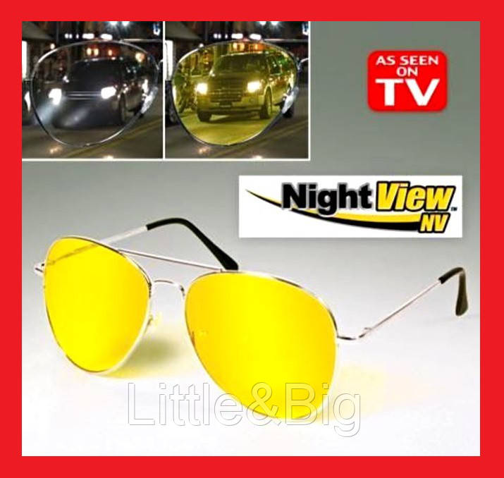 Night View Glasses Очки для вождения ночью