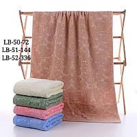 Полотенце банное махровое плотные 70 на 140 см (от 6 штук)