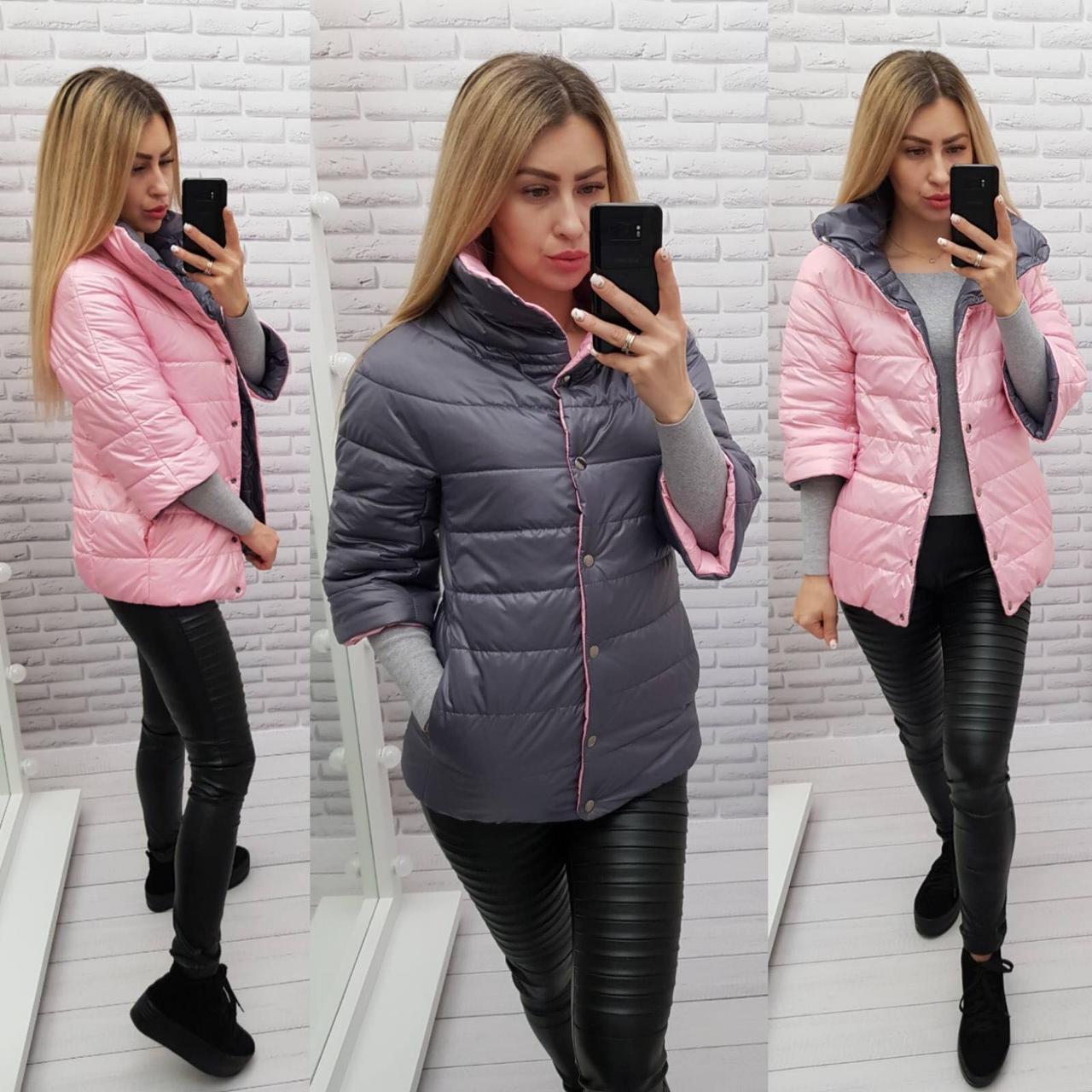 Двусторонняя короткая куртка весна - осень, 2в1 розовый/серый, арт 415
