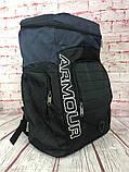 Мужской качественный рюкзак Under Armour. Спортивный рюкзак. Дорожный рюкзак РК20-2, фото 8