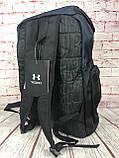 Мужской качественный рюкзак Under Armour. Спортивный рюкзак. Дорожный рюкзак РК20-2, фото 5
