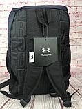 Мужской качественный рюкзак Under Armour. Спортивный рюкзак. Дорожный рюкзак РК20-2, фото 2