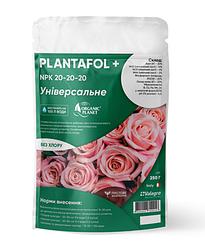 Удобрение «Плантафол» NPK 20-20-20, 250 г