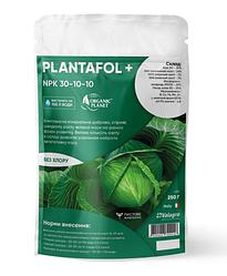 Удобрение «Плантафол» NPK 30-10-10, 250 г