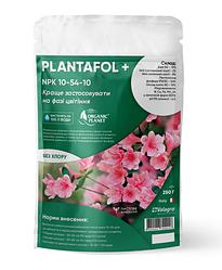 Удобрение «Плантафол» NPK 10-54-10, 250 г