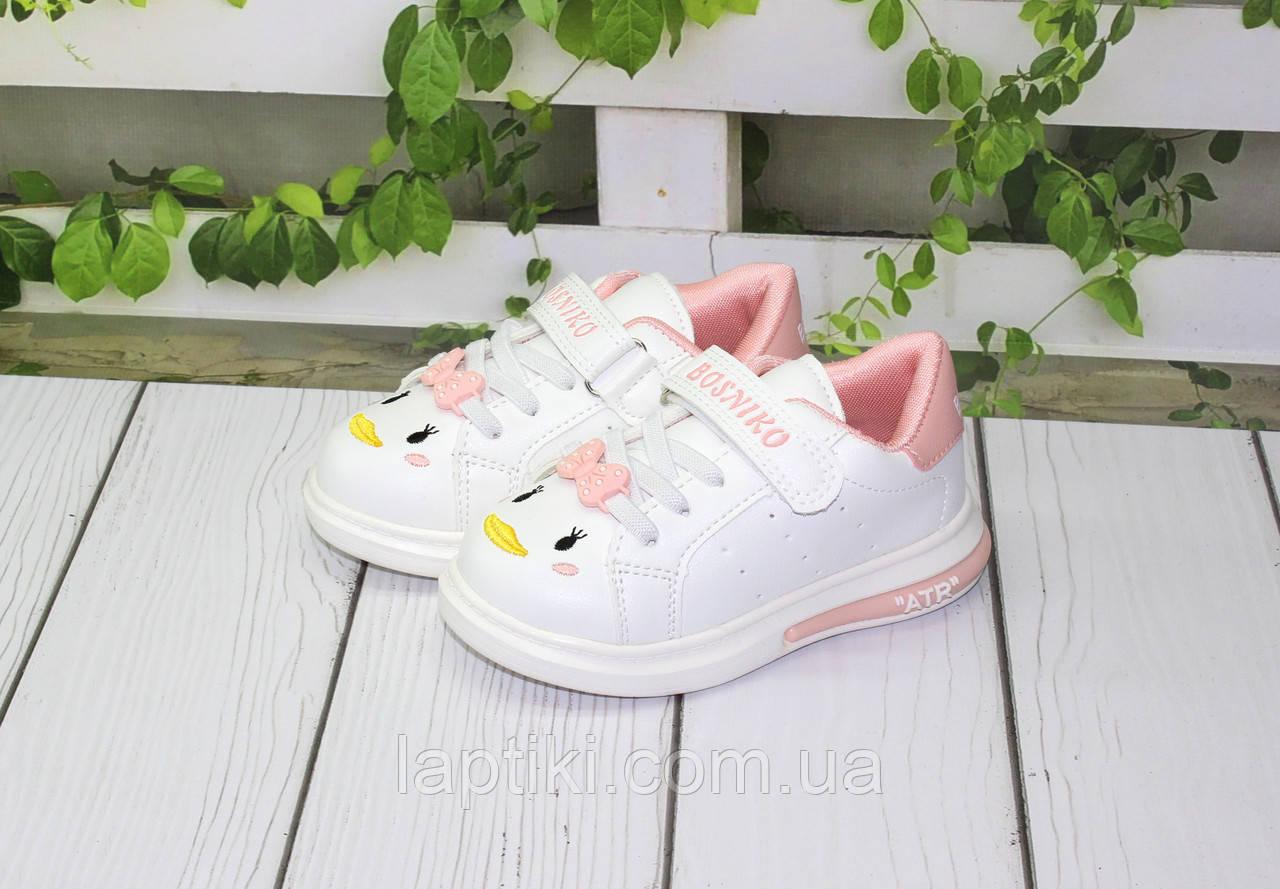 Модні білі кросівки для дівчаток
