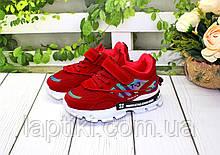 Стильные детские кроссовки ( 28 размер)