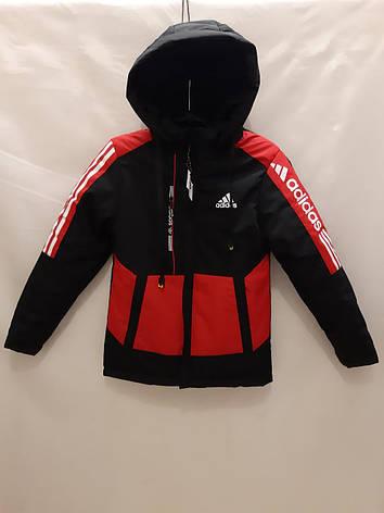 Подростковая куртка для мальчика Adidas р. 11-15 лет опт, фото 2