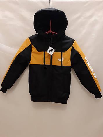 Куртка для мальчика Puma р. 7-12 лет опт, фото 2