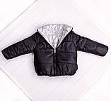 Дитяча весняна куртка, фото 2