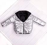 Дитяча весняна куртка, фото 3