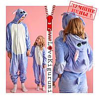 Оригинальные пижамы кигуруми Стич для мальчиков и девочек размеры на рост от 105 до 155 см