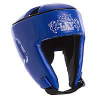 Боксерський шолом відкритий синій LEV Кожзам LV-4293, фото 1