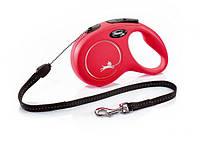 Flexi (Флекси) Рулетка поводок New Classic S red/красная, трос 8м до 12кг