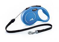 Flexi (Флекси) Рулетка поводок New Classic S blue/голубая, трос 8м до 12кг