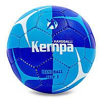 М'яч гандбольний KEMPA №3 HB-5412-3, фото 1