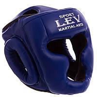 Шлем для бокса с полной защитой LEV (СКИДКА НА р.S) Стрейч синий UR LV-4294 OF