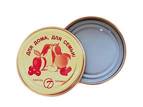 Кришка закаточна Таламус Для дому, для сім'ї (емаль) 50 шт