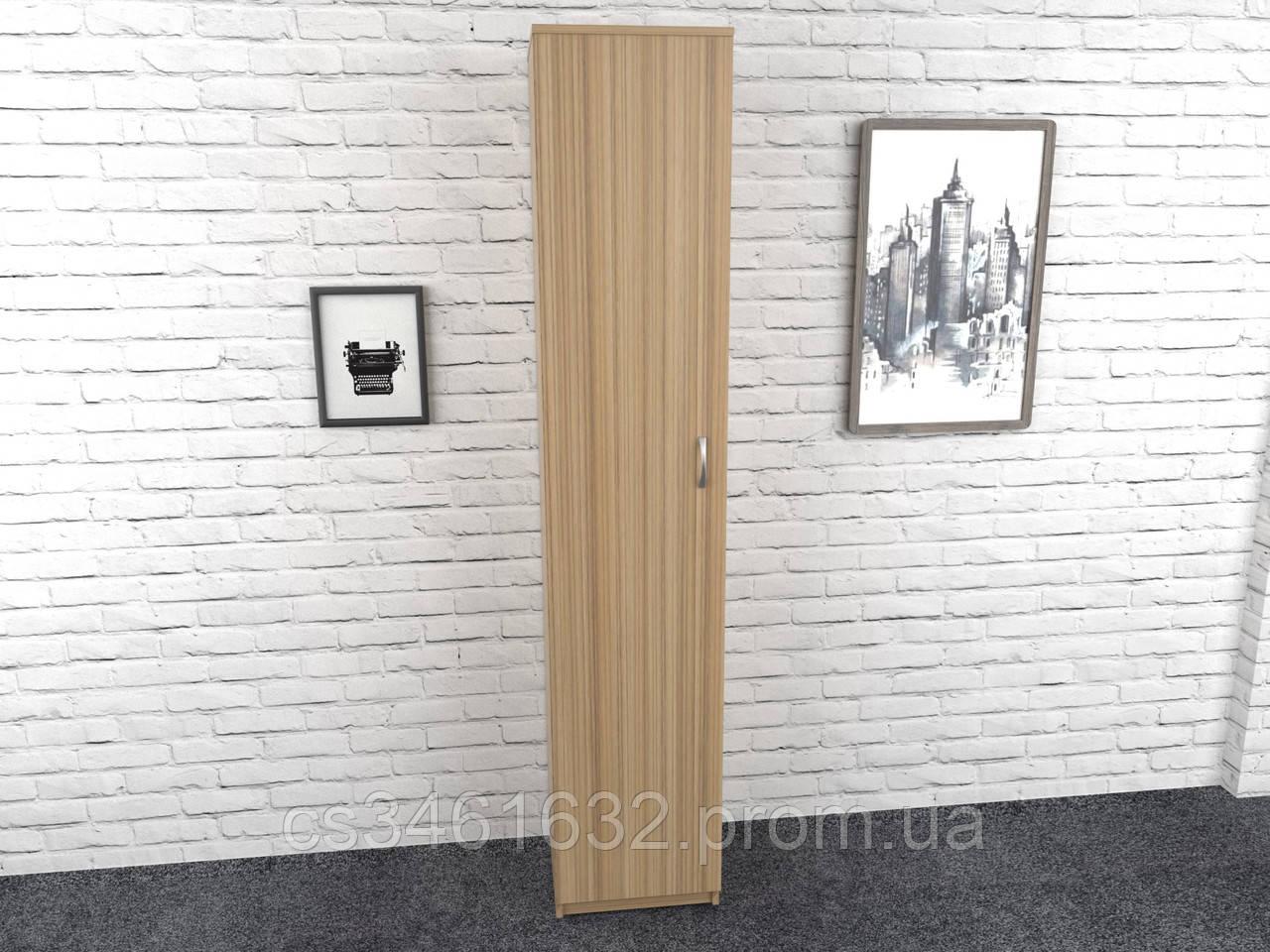 Шафа офісна для одягу ШО-1