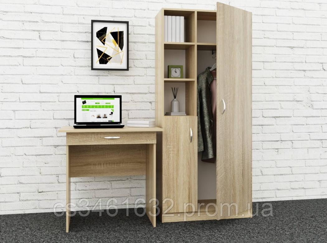 Комплект офисной мебели 2