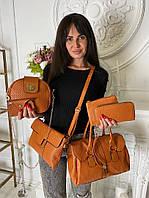 Комплект сумка 6 в 1 №2257/ коричневый, фото 1
