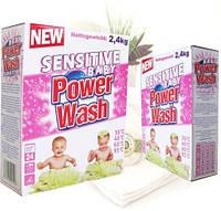 Детский стиральный порошок Power Wash Sensitive Baby 2,4кг