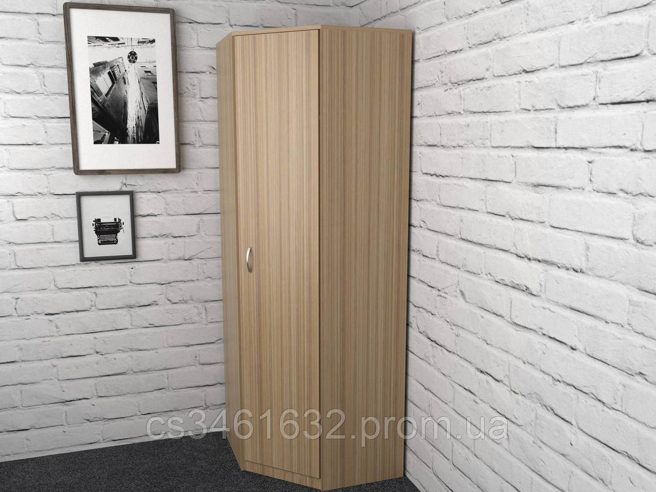 Шкаф офисный для одежды ШО-7
