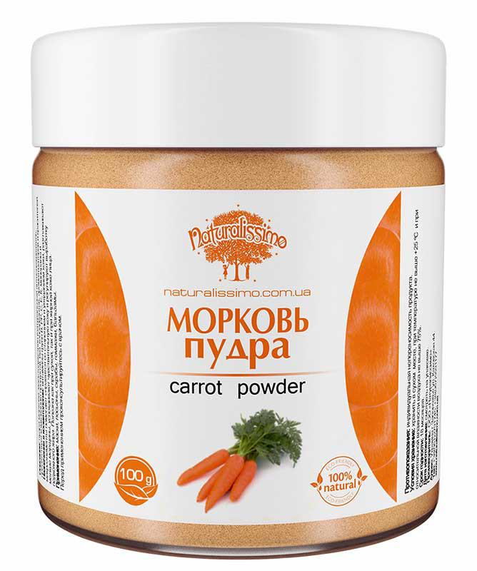 Пудра моркови