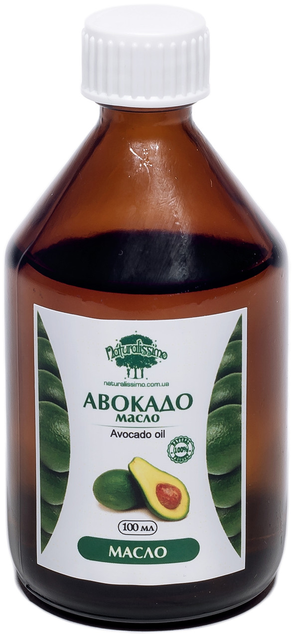 Масло авокадо, 100 мл