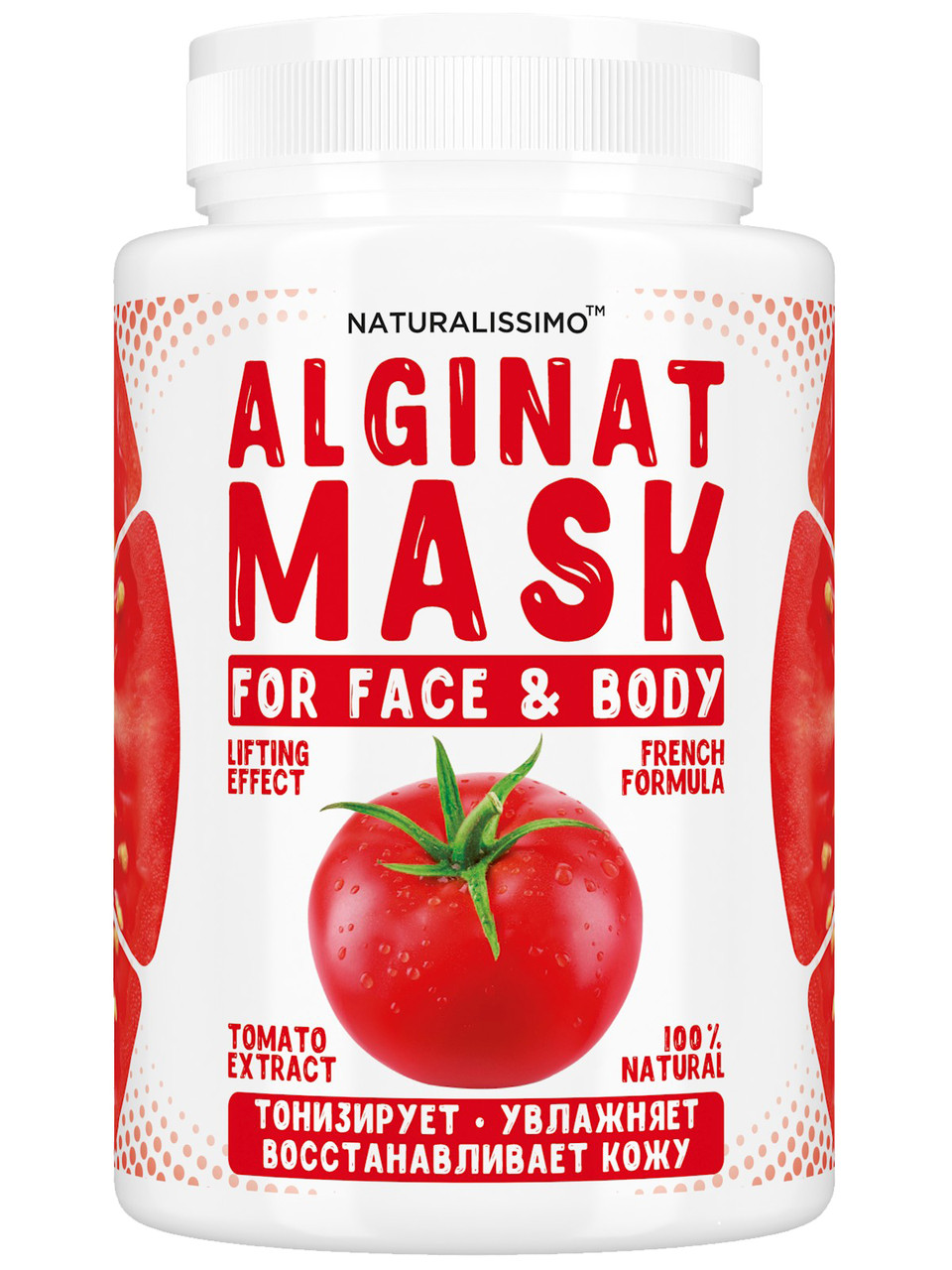 Альгинатная маска с томатом, 1000 г