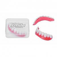 Съемные Виниры Perfect Smile Veneers SKL11-187056