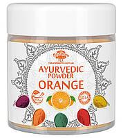 Аюрведическая пудра апельсина, 100г