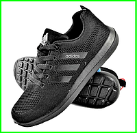 Кроссовки Adidas Fast Marathon Сеточка Чёрные Мужские Адидас (размеры: 43)