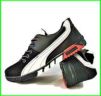 Кроссовки Мужские Чёрные Мокасины (размеры: 40,41,42,43,45) Видео Обзор