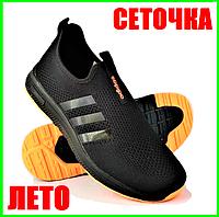 Кроссовки Adidas Сеточка Мужские Черные Летние Адидас Мокасины (размеры: 43) Видео Обзор