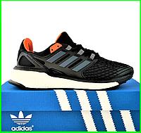 Кроссовки Adidas Energy Boost Чёрные Мужские Адидас (размеры: 41,42,45) Видео Обзор