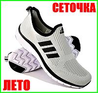 Кроссовки Adidas Сеточка Мужские Серые Летние Адидас Мокасины (размеры: 44) Видео Обзор