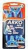 Набор  бритвенных станков ARKO Men System 3  (3шт.)