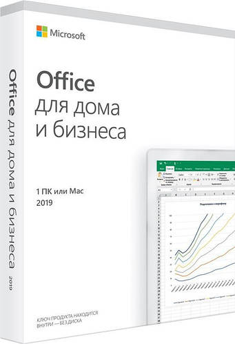 Картинка товара MS Office 2019 Home and Business Russian Medialess P6 (T5D-03363)
