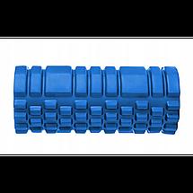 Массажный ролик (валик, роллер) SportVida SV-HK0169 Blue, фото 3