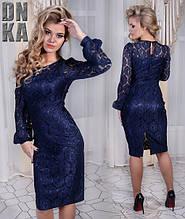Стильное гипюровое платье
