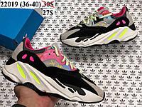Подростковые кроссовки Adidas Ozweego оптом (36-41)