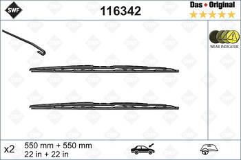 Щётки дворников Audi A4 (01-08), A6 (01-05) лев.+прав. Aero - 550mm 4B0998002