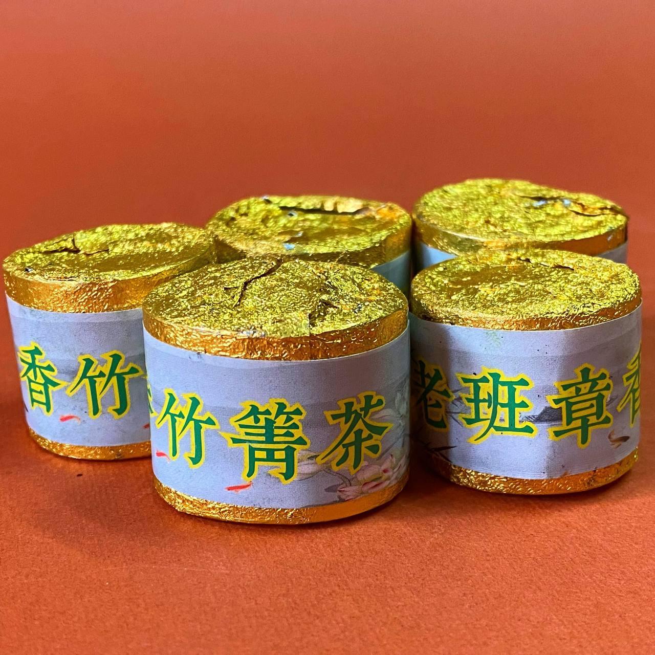 Шу пуэр элитный в бамбуке порционный 5 шт