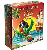 Настольная игра Колонизаторы Junior для детей старше 6 лет от 2 до 4 игроков