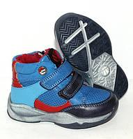 Осенние детские ботинки на липучке для мальчика