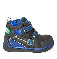 Осенние демисезонные ботинки для малышей мальчиков на липучке