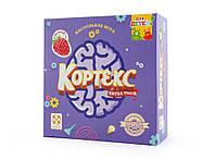Настольная игра Кортекс для детей Cortex Challenge Kids Стиль Жизни русская версия для детей старше 6 лет