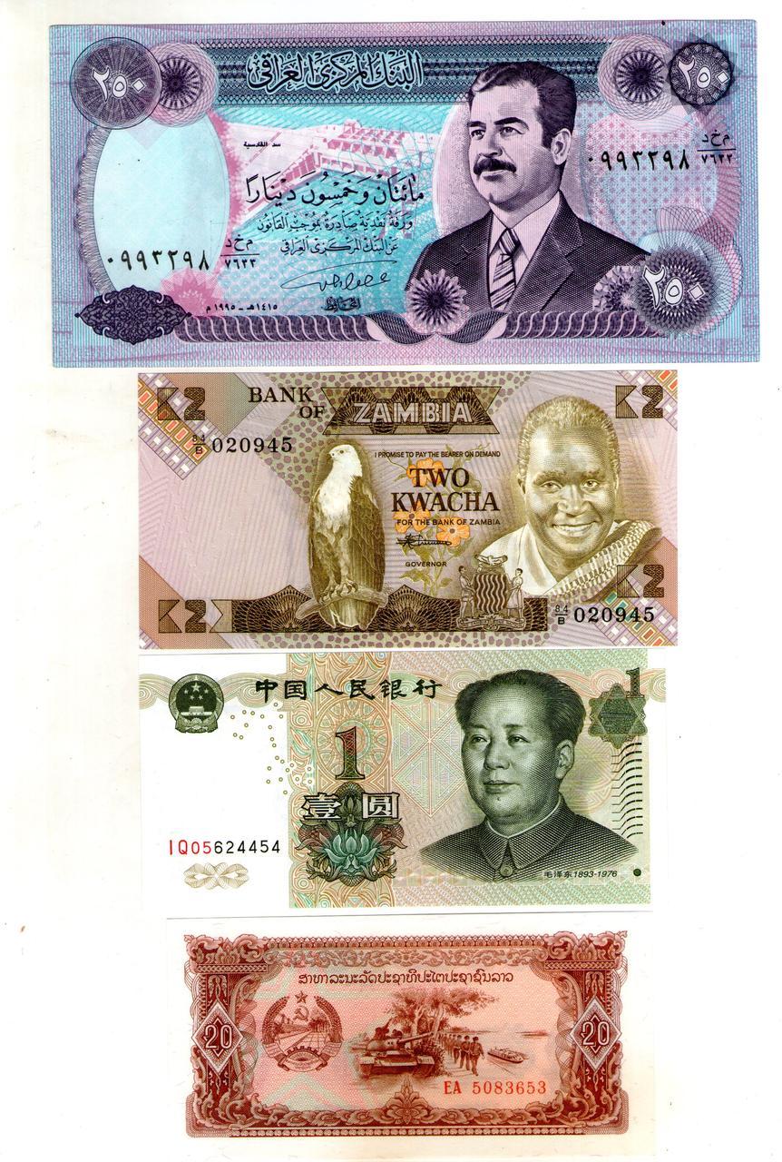 Набор банкнот стран Азии,Африки состояние UNS -4 шт. №7