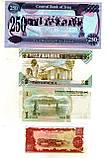 Набор банкнот стран Азии,Африки состояние UNS -4 шт. №7, фото 2